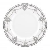 Salad Plate, 20.5cm