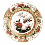 Accent Plate, 21.5cm - Golden Peony