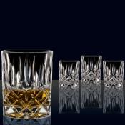 Set/4 Tumblers/Whisky Glasses, 10cm, 285ml