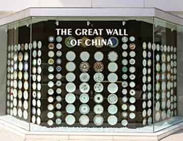 William Ashley Manulife Store - Great Wall of China